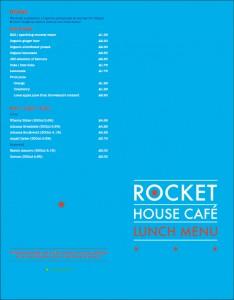 lunch menu 1